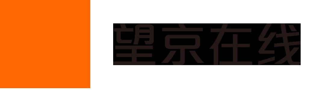 望京在线 - 有范儿的望京新媒体